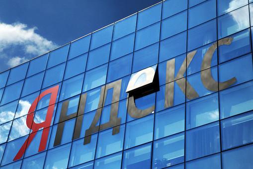 Яндекс рассказал о популярных поисковых запросах 2014 года