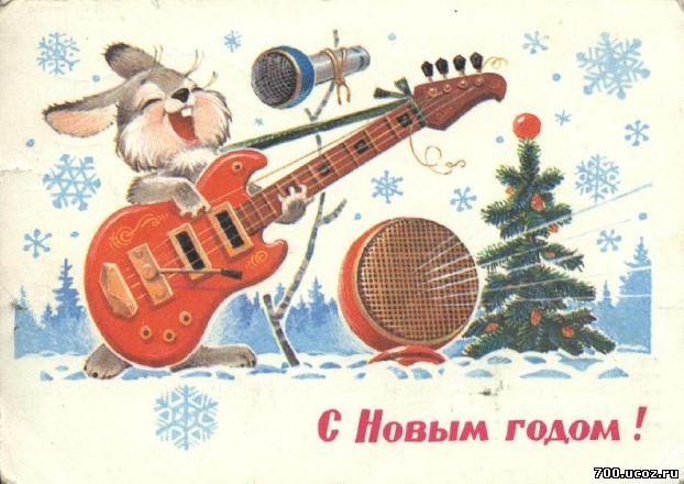 новогодние песни 2014