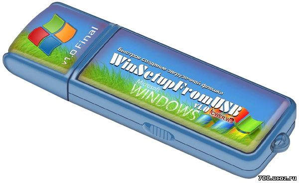 WinSetupFromUSB
