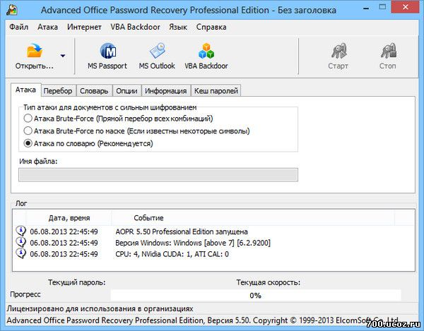 Elcomsoft Advanced Office Password Recovery Pro 5.50