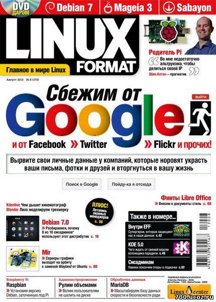 Linux Format №8 2013 (173)