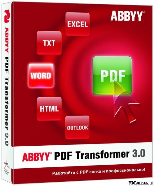 ABBYY PDF Transformer 3.0