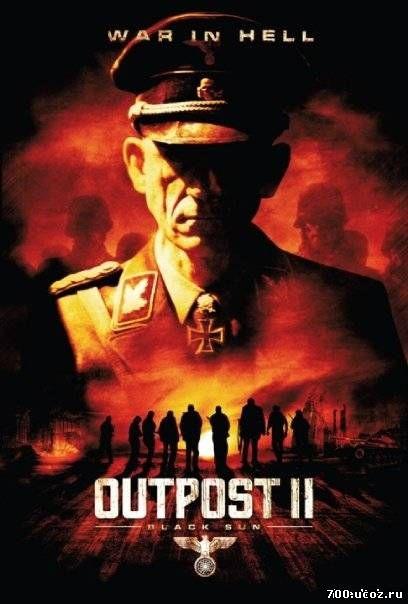 Адский бункер: Чёрное солнце / Outpost: Black Sun (2012)